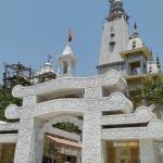Augharnath Mandir
