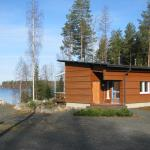 Haavi is close to the lake Onkivesi