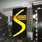 Saramsam signage (entrance inside Balay de Blas)