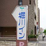 Kyoto Horikawa Inn Foto