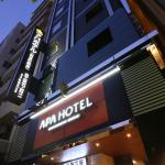 Photo of APA Hotel Shintomicho Ekimae