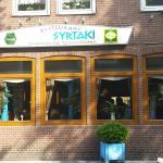 Syrtaki Griechische Spezialitaten