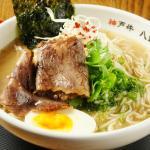 ภาพถ่ายของ Kobe Beef Ramen Yazawa