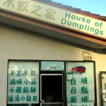 House of Dumplings, Union City, Ca