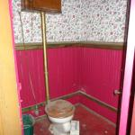 Water Closet Upstairs