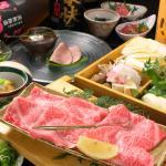 Photo of Kobe Beef Kissho