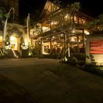 烏布阿努曼娜酒店