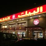 Photo de Al Baik