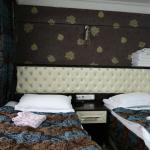 Foto de Esen Hotel