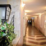 Airport Pulkovo Hotel
