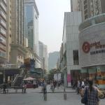 View to Wujiang road