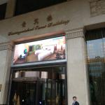 Photo of Yun'an Huidu Hotel