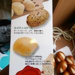 Foto de Hotel Route Inn Joetsu