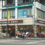 Photo of Lotteria Dongdaemun History & Culture Park Station