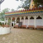 Gayatri Mata Temple