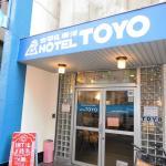 Photo of Hotel Toyo