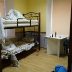 Photo of Night & Day Hostel Kiev