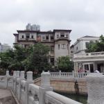 Xiguan House of Longjin