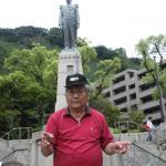 Foto de Keitenkaku