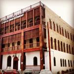 Bait Al Luban Omani Restaurant