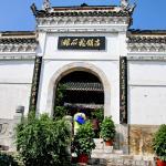 Gateway to Village