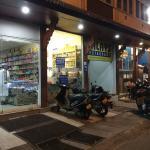 Halais Restaurant
