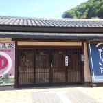 Road Station Shinshu Tsutaki Juku