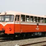 Old Nanbu Railway Services Rail Bus