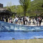 Jangheung Art Park