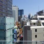 Foto de Ueno Touganeya Hotel