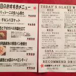 Tokyo Tachinomi Bar Photo