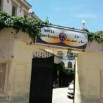 Photo of St Georges Tunis
