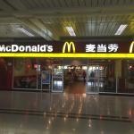Photo of McDonald's (XiaoShan Airport)