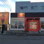 Lumbini Food Cafe Aomori Goshogawara