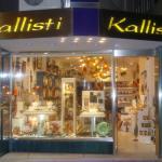 Kallisti Gallery