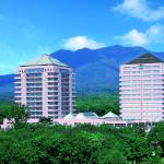 Photo of Hotel Epinard Nasu