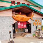Amimoto Cuisine Tokuzomare Gyoan