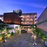 NEO+库塔勒吉安酒店