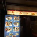 Al wadi menu