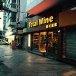Foto de Royal Tulip Carat Guangzhou