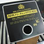 APA Hotel Hamamatsueki - Minami Foto