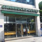 Photo de Starbucks Nampodong Station