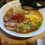 soup option - yummy