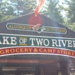 The Lake of Two Rivers Store