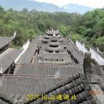 Tusi Ancient City
