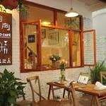 Echo Cafe
