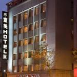Beauty Hotels Taipei - Hsuanmei Boutique Foto