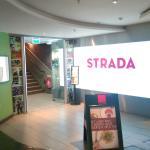 Strada (sub-tropical plaza entrance)