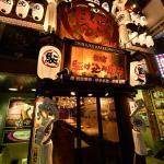 Photo of Shinjuku Kakekomi Gyoza kabukichou