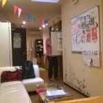 Foto de Kyoto Hana Hostel